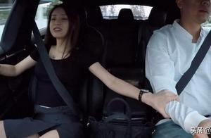 网约车司机小哥:我被女乘客摸了!平台回应:事件属实已处罚