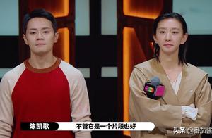 《演员2》90年代首席童星曹骏,被问能否维持生活尔冬升太暖心