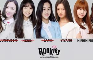 曾经元五的妹妹们只剩一个了,你还期待SM公司的新女团吗?
