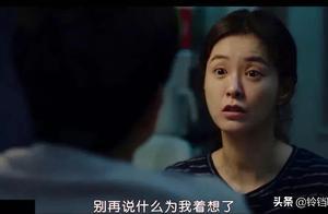 《流金岁月》蒋老太太:任何对女子的轻视,都是对女人的伤害
