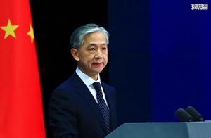 美方又宣布制裁4名中国官员 中方敦促美方立即撤销所谓制裁