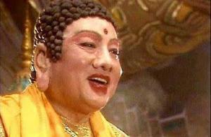 """他是最经典的如来佛祖,也是""""佟湘玉""""的爹,连名字都致敬吴承恩"""