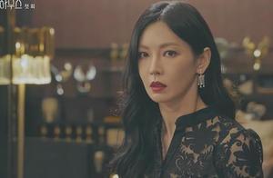 韩剧《顶楼》:二次出轨周丹泰,千瑞珍到底图的啥