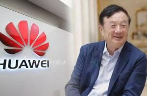 中国芯片设计世界领先!任正非语出惊人,真的是这样吗?