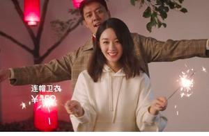 冯绍峰放烟花,赵丽颖不顾形象用手掩耳,但笑得超欢乐