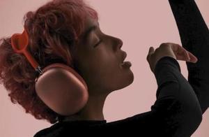 苹果的头戴式耳机是不错的冬季暖耳产品,就是价格有点失控