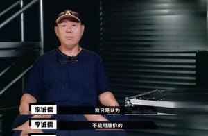 实名diss郭敬明的李成儒,原来是演艺圈的顶级富豪!