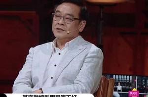 演员:尔冬升发火扯出的真相,郭敬明大鹏做小人,李诚儒最憋屈