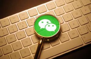 保护用户隐私,微信将推出自有输入法