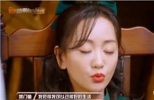 杨蓉节目中谈儿童侵害哽咽,我是一个女生我希望她如愿,曾被猥亵