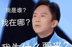 邓超晒打台球短视频,自夸:这水平也只能约潘晓婷一战了