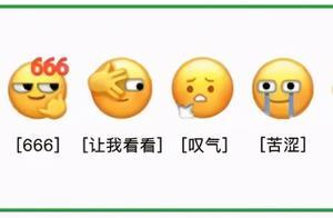 """微信6个新表情刷屏!灵感竟是""""五阿哥""""?我裂开了!上海话全套解读"""