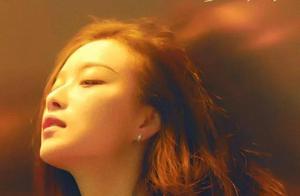 刘诗诗和倪妮《流金岁月》央视开播,陈道明等老戏骨狂飙