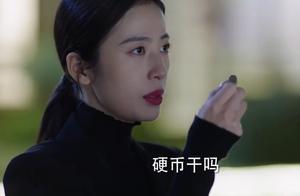 《从结婚开始恋爱》第15-16集预告:方宁生日不能过,面条吻