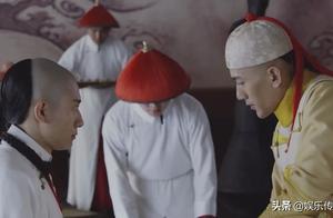 张一山主演的新版《鹿鼎记》开播,看完前两集感觉如何?