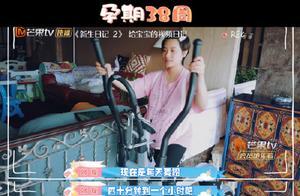 刘璇公开二胎产女过程,因无法顺产只能靠运动王弢默默守护并记录