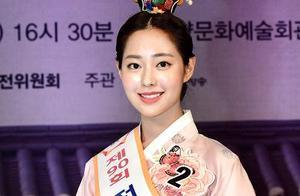 韩国选美冠军颜值遭群嘲,多年冠军都是鹅蛋脸,奖金只有2.8万