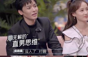 遇到情商低的侯明昊,谁注意杨超越如何应对的?直女无疑了