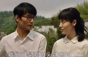 《大江大河2》程开颜又蠢又作,难怪宋运辉要和她离婚