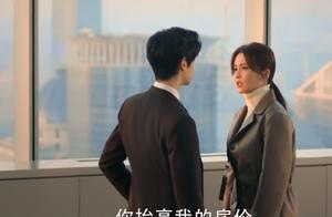 《半是蜜糖半是伤》新剧透 江君负气搬离、袁帅和江君在一起吗?