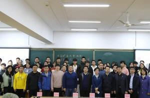 请回答 | 中国矿业大学(北京)举行首届校史文化知识竞赛