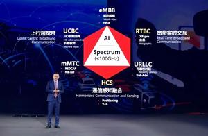华为定义5.5G网络:带宽提升10倍