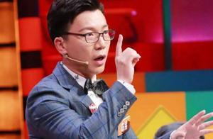 《奇葩说》陈铭淡定回应传闻