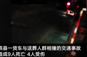 车祸致出殡队伍9死后续:司机刑拘,受害者每人赔偿六七十万