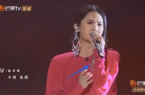 杨丞琳表演过程中耳环脱落,用手接住继续唱,一般人没这个应变力