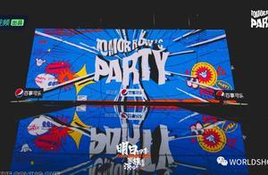 明日家族四季首聚演唱会,夏日PARTY的专属灯光设计