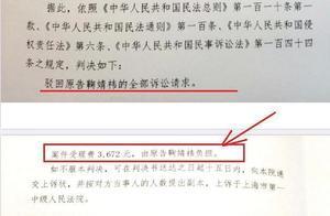 鞠婧祎肖像权一案被曝败诉,工作室再发声明
