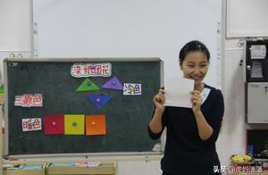 """小学老师揭秘:教师节送礼有套路,这些才是""""最好的礼物"""""""