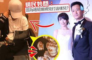 谢楠桡骨粉碎性骨折,吴京却被质疑打老婆,他可真是太冤了