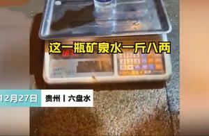 伤害不高侮辱性极强!男子吃烤鱼,500毫升水竟称成1.8斤?