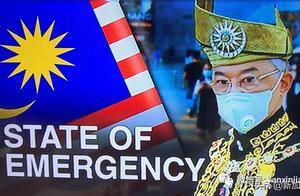 马来西亚出现首宗B.1.1.7病例,全国进入紧急状态至8月