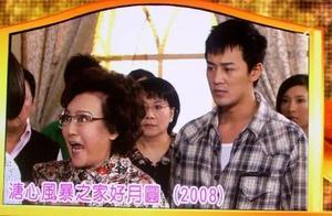 88岁李香琴去世:再见了,港剧最酷的老嫲嫲