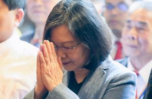 台湾最新民调出炉!台当局心凉了半截