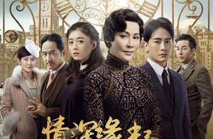 翻拍的《半生缘》又是毁经典,刘嘉玲和蒋欣魁梧得像奶奶和大妈