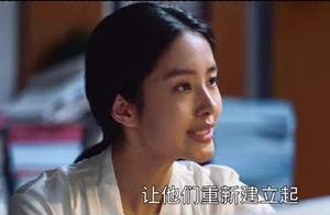 大江大河:女主梁思申出现后,原著党表示忍不了。改编实在不靠谱
