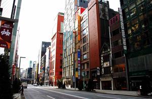 闭店!撤出!空置!日本银座陷入危机,和美国有千丝万缕的关联