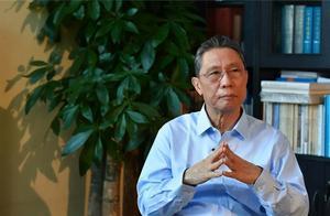 好消息!钟南山院士今日称:中国爆发二次新冠疫情的可能性很低