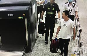 藏毒2.68千克入境 大数据锁定嫌疑男子 西安海关一举查获