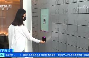 韩国手机店数量锐减,运营商推出手机自助售卖机