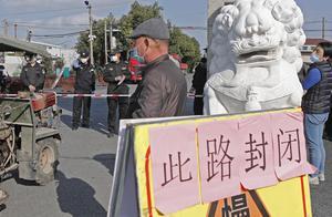 上海新增1例新冠确诊病例,专家:发生在浦东郊区,不会大范围传播
