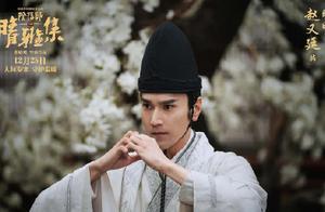 赵又廷整容式演技,邓伦首秀成赢家,神秘公主王子文口碑反转?