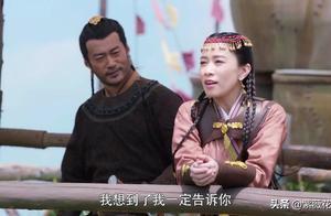 燕云台,太平王求仁得仁,做得最正确的一件事就是娶对了王妃