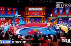 《奇葩说》第六季金句集锦 (冉高鸣)