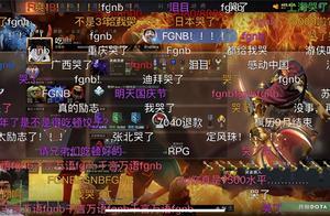 """DOTA2:""""枫历""""九月终于结束,YYF天梯成功冲上8000"""
