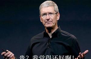 """激活罚款20万?苹果12真机已到货,""""首碎""""却来得猝不及防"""