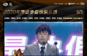 LPL颁奖盛典获奖名单:SN成最大赢家,Sofm获年度MVP
